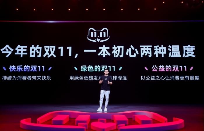 Tập đoàn Alibaba khởi động Lễ hội Mua sắm toàn cầu 11/11