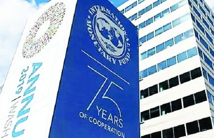 IMF lạc quan hơn về  triển vọng kinh tế toàn cầu