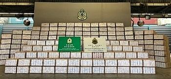Thu giữ 10,2 triệu điếu thuốc lá lậu