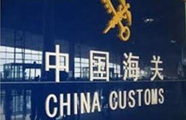 Hải quan Trung Quốc tăng cường kiểm tra hàng hóa nhập khẩu nhằm ngằn ngừa virus corona